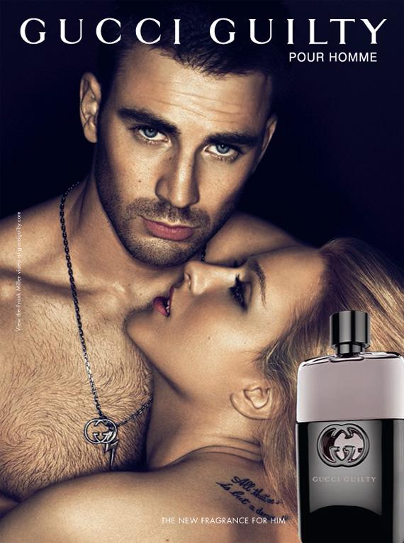 Gucci guilty pour homme: новый аромат для мужчин.